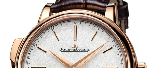 The Jaeger-LeCoultre  Master Grande Tradition Minute Repeater 5092520