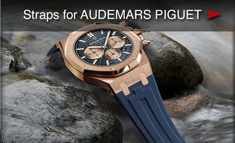 E-Boutique 2021 straps for Audemars Piguet