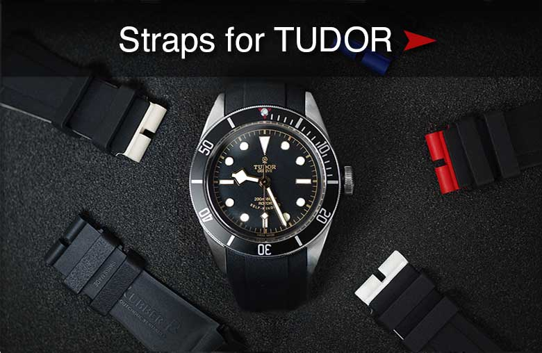 E-Boutique 2021 straps for Tudor.jpg