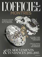 Lofficiel 2014